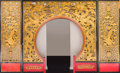 Asian:Chinese, A Chinese Carved and Painted Wood Moon Gate, mid-20th century. 119h x 194 w x 3-1/2 d inches (302.3 x 492.8 x 8.9 cm). ... (Total: 4Items)