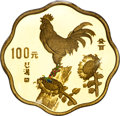 """China, China: People's Republic gold Scalloped Proof """"Year of the Rooster"""" 100 Yuan 1993 Gem Cameo Proof,..."""