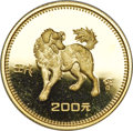 "China, China: People's Republic gold Proof ""Year of the Dog"" 200 Yuan 1982 Gem Cameo Proof,..."