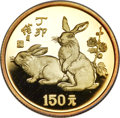 """China, China: People's Republic gold Proof """"Year of the Rabbit"""" 150 Yuan 1987 Gem Cameo Proof,..."""