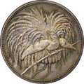 German New Guinea, German New Guinea: German Colony. Wilhelm II Proof 5 Mark 1894-APR66 NGC,...