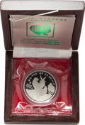 "China, China: People's Republic platinum Proof ""Year of the Rooster"" 100 Yuan (1 oz) 1993 Gem Cameo Proof,..."
