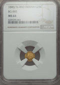 California Fractional Gold , 1880/76 25C Indian Round 25 Cents, BG-885, R.3, MS64 NGC. NGCCensus: (14/1). PCGS Population: (66/20). ...