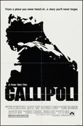 """Movie Posters:War, Gallipoli & Other Lot (Paramount, 1981). One Sheets (2) (27"""" X41""""). War.. ... (Total: 2 Items)"""