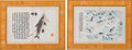 Works on Paper, Four Japanese Hand-Colored Watercolor Prints with Acquatic Motif. 14-1/2 x 18 inches (36.8 x 45.7 cm) (framed, each). ... (Total: 4 Items)