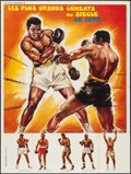 """Fight of the Century (SECMA, 1971). French Grande (47.5"""" X 63""""). Sports"""