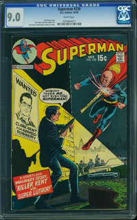 Superman #230 (DC, 1970) CGC VF/NM 9.0 White pages