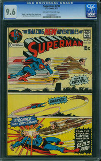 Superman #235 (DC, 1971) CGC NM+ 9.6 Off-white to white pages