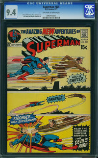 Superman #235 (DC, 1971) CGC NM 9.4 Off-white to white pages