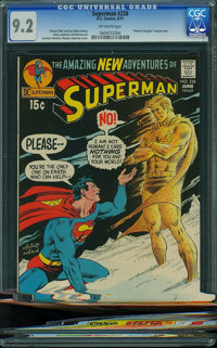 Superman #238 (DC, 1971) CGC NM- 9.2 Off-white pages