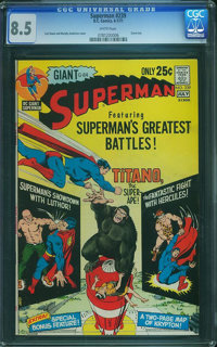 Superman #239 (DC, 1971) CGC VF+ 8.5 White pages