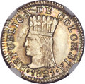 Colombia, Colombia: Cundinamarca. Republic 1/2 Real 1821 Ba-JF MS64 NGC,...