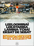"Movie Posters:Science Fiction, The Fifth Element (Gaumont Buena Vista International, 1997). French Grande (45.5"" X 62""). Science Fiction.. ..."