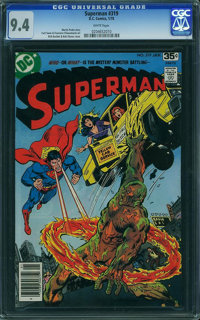 Superman #319 (DC) CGC NM 9.4 White pages