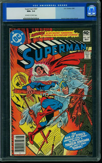 Superman #347 (DC, 1980) CGC NM+ 9.6 Off-white to white pages