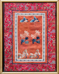 Asian, A Chinese Framed Silk Panel Fragment. 14 x 10-1/2 inches (35.6 x26.7 cm) (framed). ...