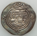 Ancients:Oriental, Ancients: SASSANIAN EMPIRE. Khusru II (AD 590-627). AR drachm (4.11 gm). Good VF...