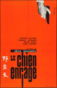 """Stray Dog (Toei Co. Ltd., 1961). First Release French Half Grande (32.5"""" X 47""""). Foreign"""