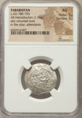 Ancients:Islamic, Ancients: TABARISTAN. Abbasid Governors. Anonymous (AH 164-177 / AD 780-793). AR hemidrachm (1.98 gm). NGC AU 5/5 - 3/5. ...