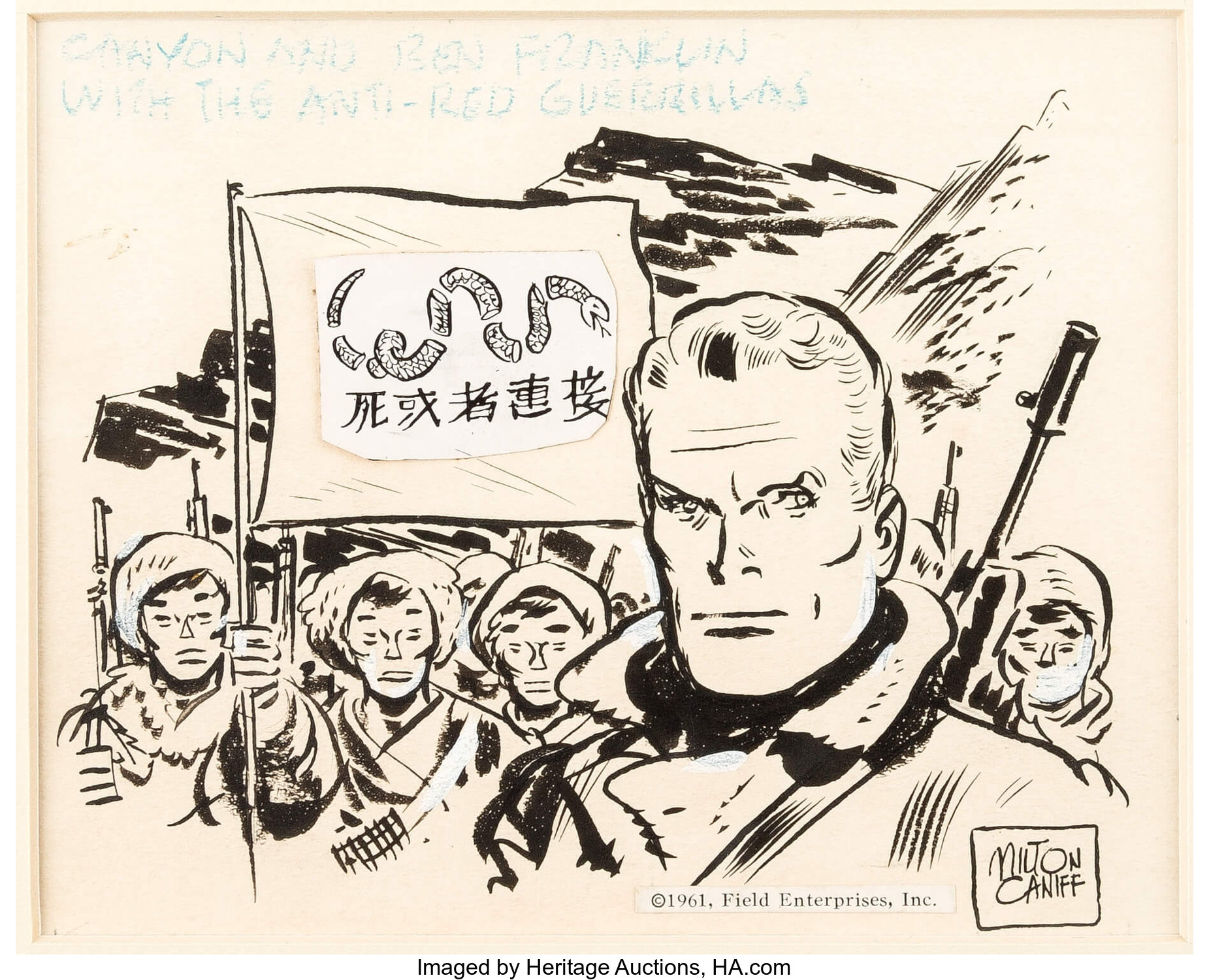 Milton caniff steve canyon illustration original art field lot 15034 heritage auctions