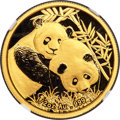 """China, China: People's Republic Certified silver and gold """"Singapore International Coin Fair"""" Panda Medallic Proof Pair 2012,... (Total: 2 coins)"""