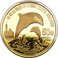 "China, China: People's Republic gold Proof ""White Dolphin"" 50 Yuan (1/2 oz) 1997 PR68 Deep Cameo PCGS,..."