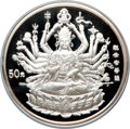 "China, China: People's Republic silver Proof ""Guanyin - Goddess of Mercy"" 50 Yuan 1998 PR69 Ultra Cameo NGC,..."