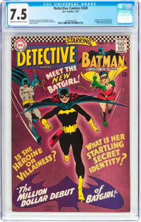 Detective Comics #359 (DC, 1967) CGC VF- 7.5 Cream to off-white pages