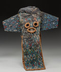 Tribal Art, BAMILEKE, (Possibly Bandjoun Chiefdom), Cameroon. Elephant Mask...