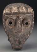 Tribal Art, DAN COMPLEX, Liberia . Mask ...