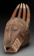 Tribal Art, BAULE, Ivory Coast. Bush cow Helmet Mask...