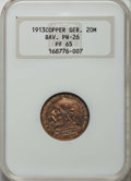 German States:Bavaria, German States: Bavaria. Ludwig III copper Proof Pattern 20 Mark1913 PR65 NGC,...