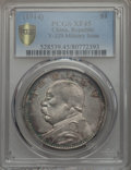 "China:Republic of China, China: Republic Yuan Shih-kai ""Military Issue"" Dollar Year 3 (1914) XF45 PCGS,..."