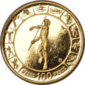 Colombia, Colombia: Republic gold Five-Piece Proof Set 1971,... (Total: 5coins)