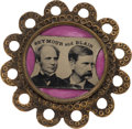 Political:Ferrotypes / Photo Badges (pre-1896), Seymour & Blair: Most Unusual Ferrotype Jugate....