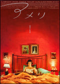 "Movie Posters:Foreign, Amelie (Albatros, 2001). Japanese B2 (20.25"" X 28.5""). Foreign.. ..."