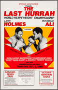 "Movie Posters:Sports, Holmes vs. Ali: The Last Hurrah (Petra Ventures, 1980). Window Card (13.75"" X 21""). Sports.. ..."