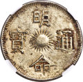 Annam: Minh Mang silver 3-1/2 Tien ND (1820-41) MS61 NGC