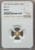 California Fractional Gold , 1871 25C Liberty Octagonal 25 Cents, BG-717, R.3, MS63 NGC. NGCCensus: (10/39). PCGS Population: (43/141). ...
