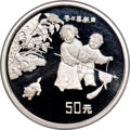 """China:People's Republic of China, China: People's Republic silver Proof """"Children at Play with Cat"""" 50 Yuan (5 oz) 1994 PR69 Ultra Cameo NGC,..."""
