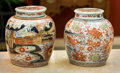Asian:Japanese, A Near Pair of Japanese Imari Porcelain Ginger Jars, Meiji period.7-1/2 inches high (19.1 cm) (taller). ... (Total: 2 Items)