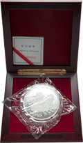 "China:People's Republic of China, China: People's Republic silver Proof ""Maritime"" 50 Yuan (5 oz) 1995 Gem Proof,..."