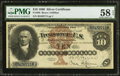 Large Size:Silver Certificates, Fr. 288 $10 1880 Silver Certificate PMG Choice About Uncirculated 58 EPQ.. ...