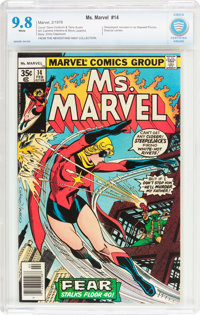 Ms. Marvel #14 (Marvel, 1978) CBCS NM/MT 9.8 White pages