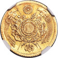 """Japan, Japan: Custom Box and """"Replacement"""" Coins from Meiji 13 (1880) Proof Set,... (Total: 3 coins)"""