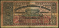 Canadian Currency: , St. John's, NF- Newfoundland Government Cash Note 25¢ 1912-13 Ch. #NF-7c.. ...