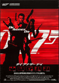 "Movie Posters:James Bond, Die Another Day (20th Century Fox, 2002). Japanese B1s (3) (29"" X40.5"") DS 3 Styles. James Bond.. ... (Total: 3 Items)"