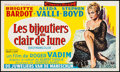 "Movie Posters:Foreign, The Night Heaven Fell (Mercury Films, 1958). Trimmed Belgian (13.25"" X 22""). Foreign.. ..."