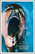 "Movie Posters:Rock and Roll, Pink Floyd (April Fools Productions, 1972). One Sheet (27"" X 41"").Rock and Roll.. ..."