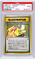 "Pokémon ""Pikachu Illustrator"" Trainer Promo Hologram Trading Card (1998) PSA 9 Mint"